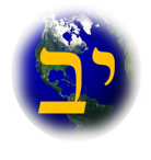 The Spirit of Truth & Faith Ministries